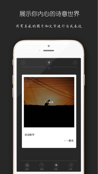 ZERO - 从零开始,更好地表达自我|简约精美的作图排版+记录写作的工具应用