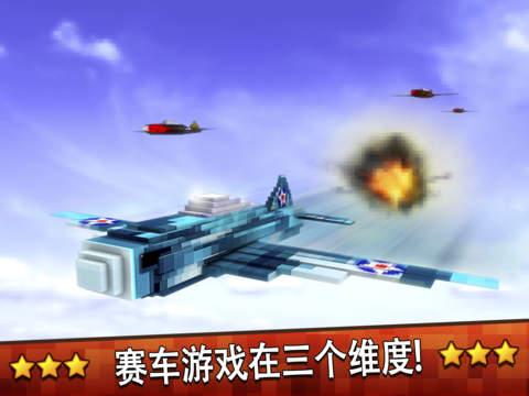 我的世界游戏 生存 飞机