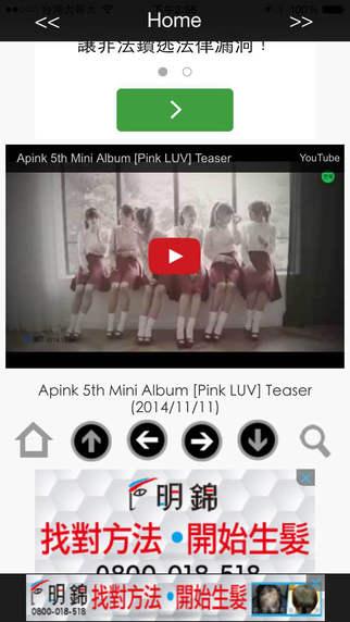 KPOP Korean POP Music K-POP韓國流行音樂