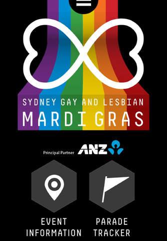 Sydney Gay and Lesbian Mardi Gras screenshot 1
