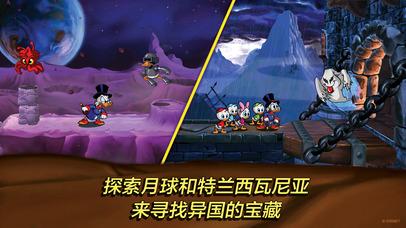 【经典冒险】唐老鸭历险记:重制版
