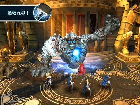 【Gameloft出品】雷神2:黑暗世界