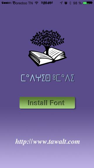 Tamazight Tifinagh Keyboard