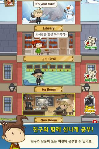캐치잇 잉글리시 - 말하기 문법편(덩어리 학습) screenshot 3