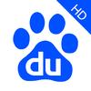 百度HD - 极速浏览器,搜索最新电视剧、电影,离线小说视频