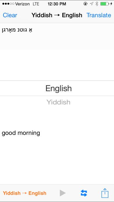 English Yiddish Translator iPhone Screenshot 2