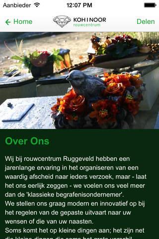Rouwcentrum Ruggeveld screenshot 1