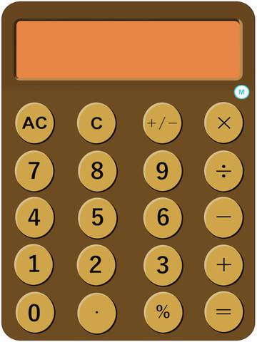 無料工具AppのVirtual Space Calculator ー 進化する電卓 ー|HotApp4Game