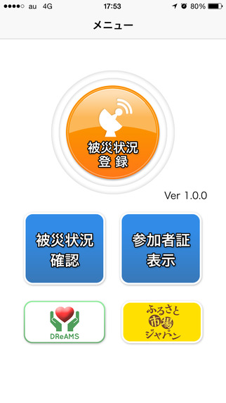 iStudy Japanese: 6 Best Free iPhone Apps for Learning Kanji ...