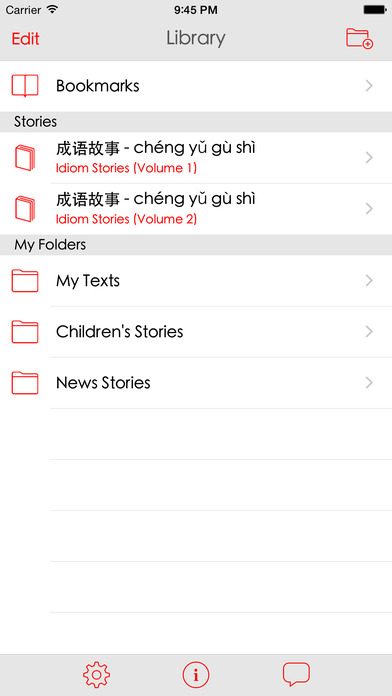 HanZi Reader iPhone Screenshot 3
