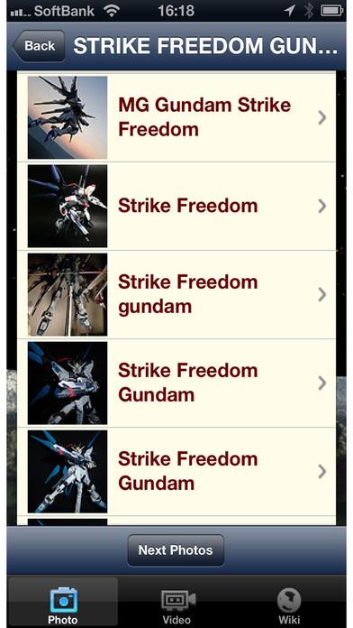 Newtype G iPhone Screenshot 4