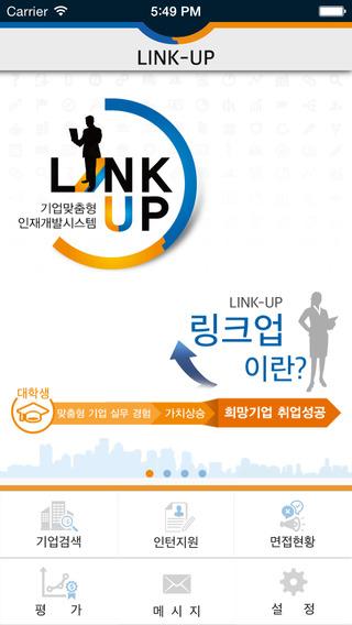 LINK-UP