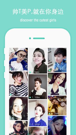 LESDO- Lesbian gay bi lala L Les social network chat and dating online community