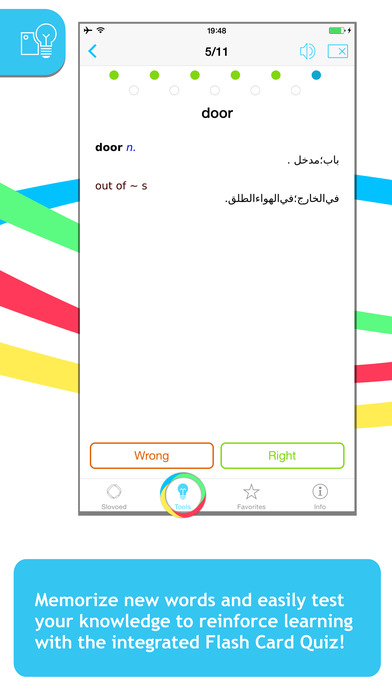 Arabic <-> English Talking SlovoEd Classic Dictionary iPhone Screenshot 4