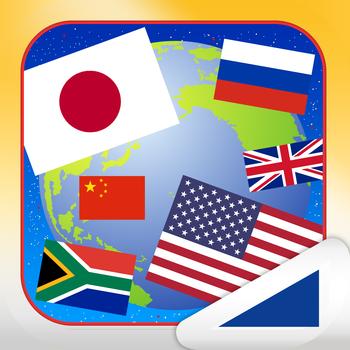 National Flags (Play & Learn! Series) LOGO-APP點子