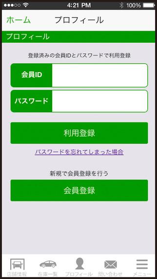 ROB 玩生活App免費 玩APPs