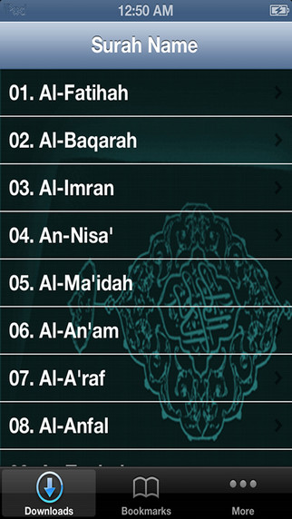 MP3 Quran Abdur Rasheed Sufi