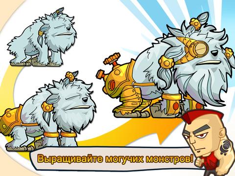 Скачать игру Super Battle Racers (Боевые супергонщики)