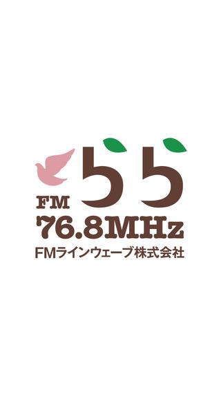FMらら76.8 of using FM++