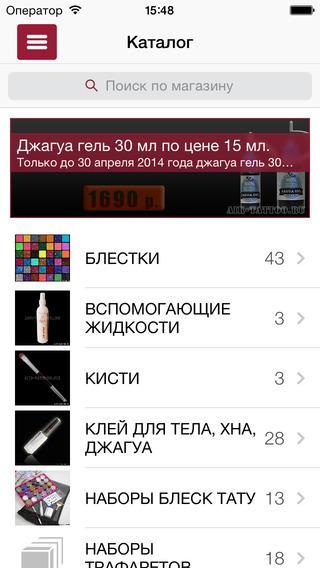 Air-tattoo.ru