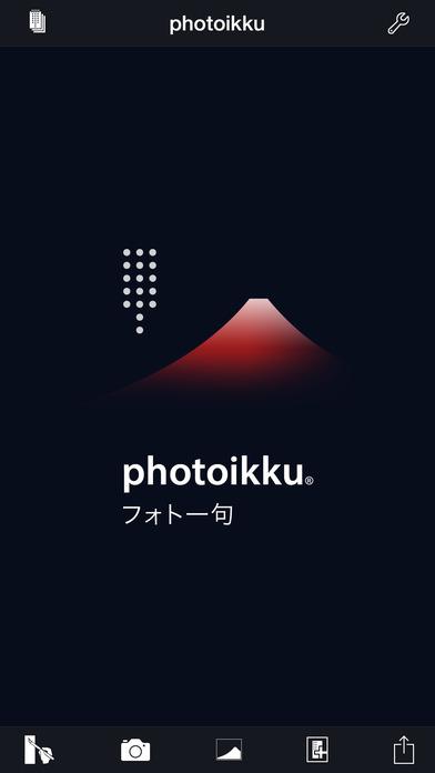 photoikku iPhone Screenshot 1