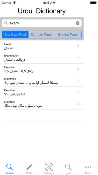 Urdu Dictionary English Free With Sound and Full Version - انگریزی اردو ڈکشنری مفت