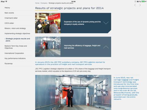 玩財經App|JSC FPC - Annual report 2013免費|APP試玩