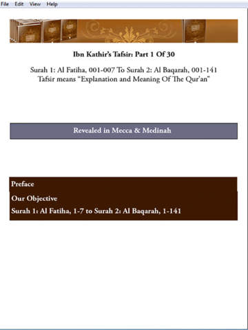 Ibn Kathir's Tafsir: Part 1 for iPad