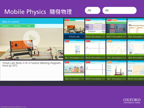 NSS Mobile Physics