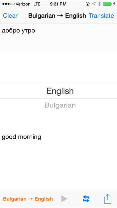 English Bulgarian Translator iPhone Screenshot 2