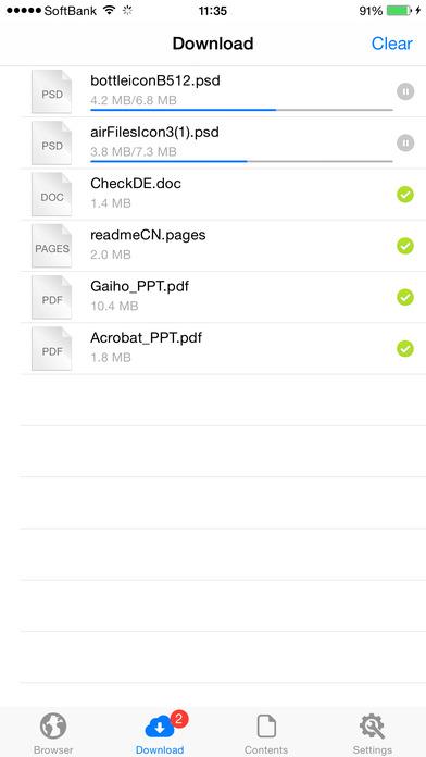 Air Download PE Screenshots
