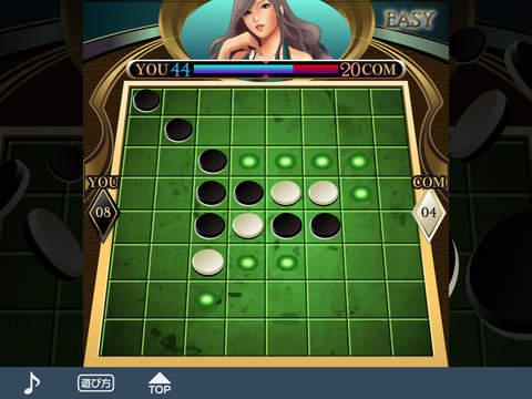 玩遊戲App Reversi(JDS ver.)免費 APP試玩