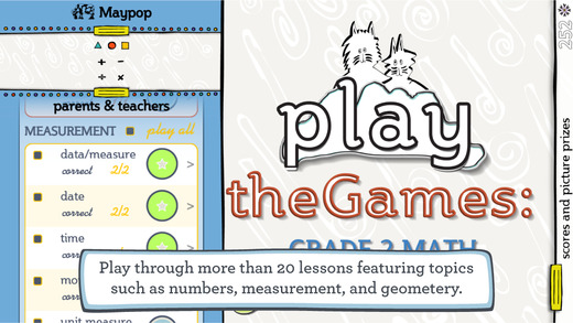 TheGames: 2nd Grade Math - A Fingerprint Network App