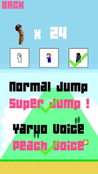 Super Yaruo