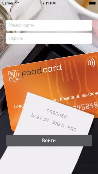 Foodcard