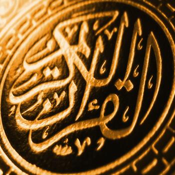 Sesli Kur'an (Türkçe) LOGO-APP點子