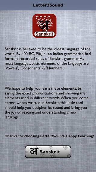Letter2Sound (Sanskrit) iPhone Screenshot 2