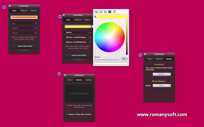 ColorPicker2 - 屏幕拾色工具[OS X]丨反斗限免