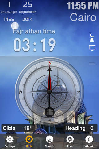 Ela-Salaty: Muslim Prayer Times & Qiblah Direction