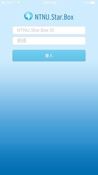 玩教育App|NTNU.Star.Box免費|APP試玩