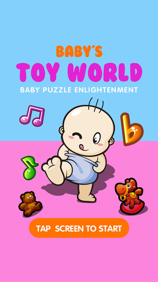 Baby's Toy World Infant Sound Toys - The Yellow Duck Early Learning Series