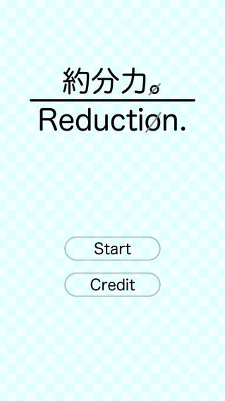 Reduction.