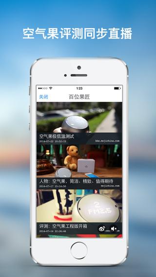 玩天氣App|天气免費|APP試玩