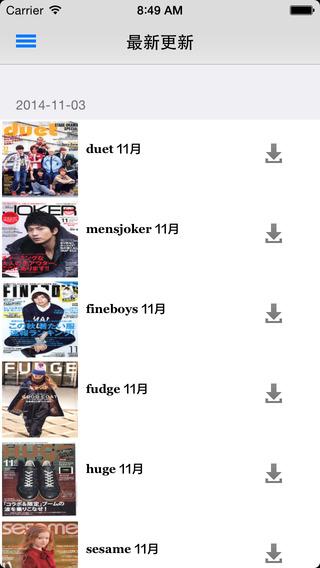 2014日本雜誌