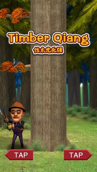 Lumberjack Timber Qiang: The Ultimate Wood Chopper 3D