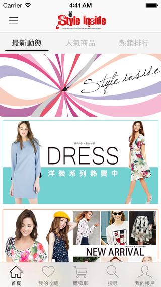 Style Inside:行動購物旗艦店 桌面不可或缺的時尚