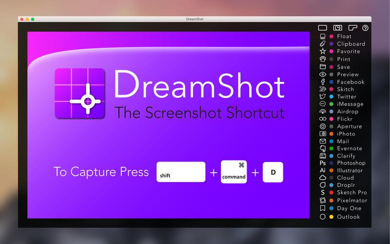 DreamShot – 屏幕截图工具[OS X]丨反斗限免