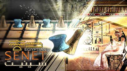 Egyptian Senet. Скрин 1