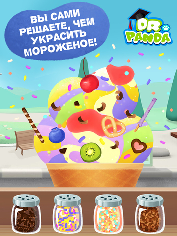 Скачать Dr. Panda: мороженое ван