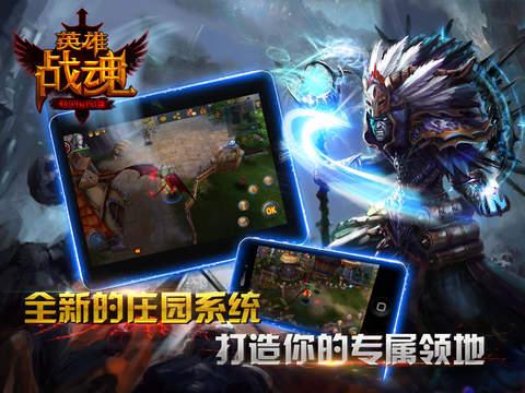 游戏上线后,迅速获得中国大陆,韩国,港澳台等地区的app store编辑